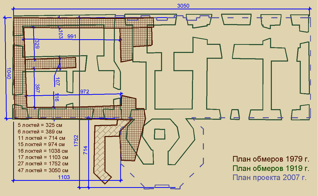 План ратуши