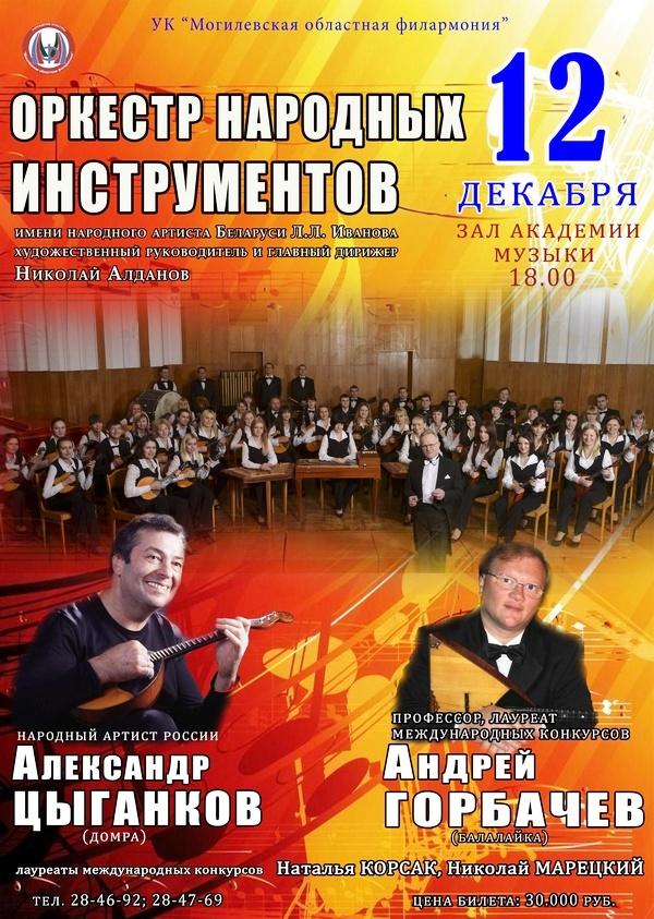Концерт фестиваля ансамблевого исполнительства северная камерата