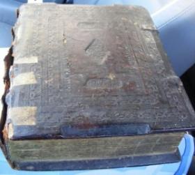 Книга отправится в музей