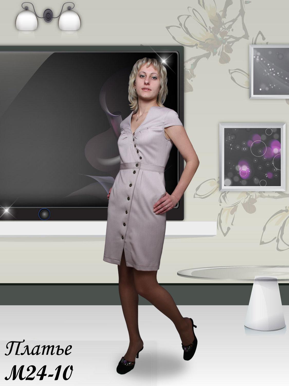 Женская одежда из белоруссии купить интернет магазин