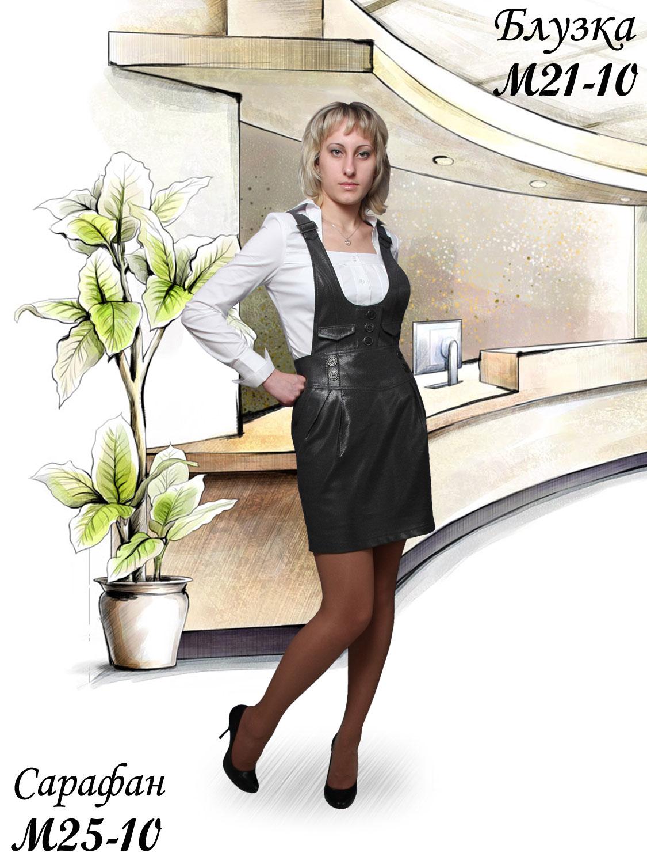 Магазин Женской Одежды Светлана Доставка