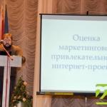 АГА-2010 - Алексей Ахрамейко