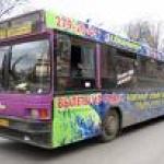 минские автобусы
