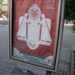 Разбитый белорусский язык
