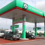 Цены на бензин снова вырастут?
