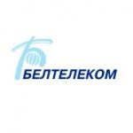 По информации пресс-службы Белтелекома