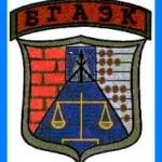 Бобруйский государственный аграрно-экономический колледж