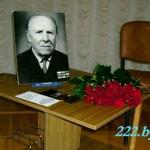 вечер памяти С.С.Бульчика