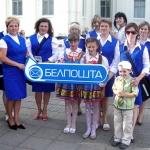 РУП Белпошта на празднике города