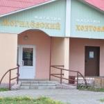 Магазин Могилёвский в Быхове