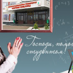 ЦТ в Могилёве