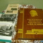 вот она, деревянная история библиотеки