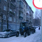 снегоуборочная машина - трактор