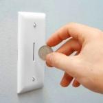 Электроэнергия стала дороже