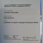 международная квалификация для преподавателей английского языка, как иностранног