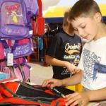 Школьные базары