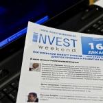 Invest Weekend в Могилёве