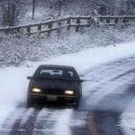 Опасно на дорогах в гололедицу