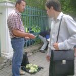 торговля идёт полным ходом, главное, товар белорусский и очень актуальный