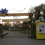 Парк аттракционов в Могилёве