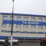 ТЦ Днепр - Круглое