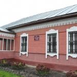 Музей - Круглое