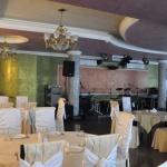 Ресторан Изумруд