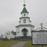 Свято Троицкий православный храм - Круглое