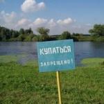 Пока купание запрещено всего в двух водоёмах