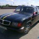 ГАЗ 3110, снята с производства вот уже как несколько лет
