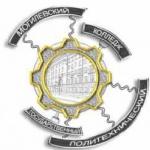 Могилёвский государственный  политехнический колледж