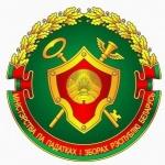 Министерство по налогам и сборам РБ