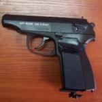 Пневматический пистолет МП-654 калибром 4,5 мм