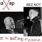 Захар Май и  Евгений Сысоев