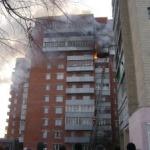 Пожар на Островского
