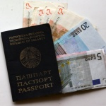 Валюта по парпорту