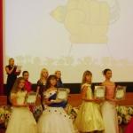 грация и красота - вечный элемент церемонии награждения