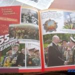 Юбилейный год Великой Победы