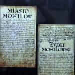 Дни еврейской культуры пройдут в Могилёве 2-4 мая