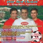 19 Международный Фестиваль спорта и отдыха от ЛО Футбол май 2013