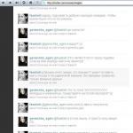 Могилевский Твиттер настолько суров...