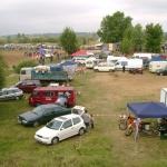 лагерь участников