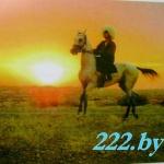 традиции  Туркменистана