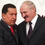 Уго Чавес, давай, до свидания!