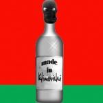 Климовичская водка - традиции и современность