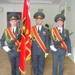 Знамя части в надёжных руках