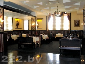 Ресторан «Габрово»