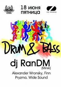 18 июня, Drum&Bass, CUBA