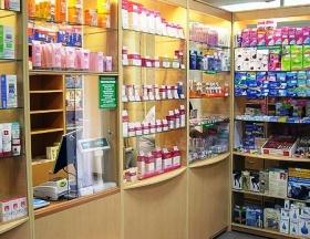Как работают аптеки на праздники