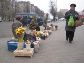 Торговля с земли в Могилёве